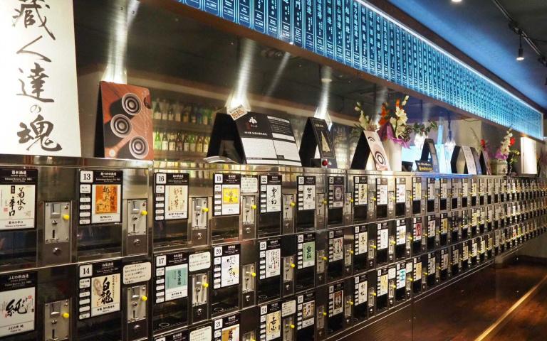 清酒愛好者的天堂!到新潟「清酒博物館」享受投幣暢飲的樂趣