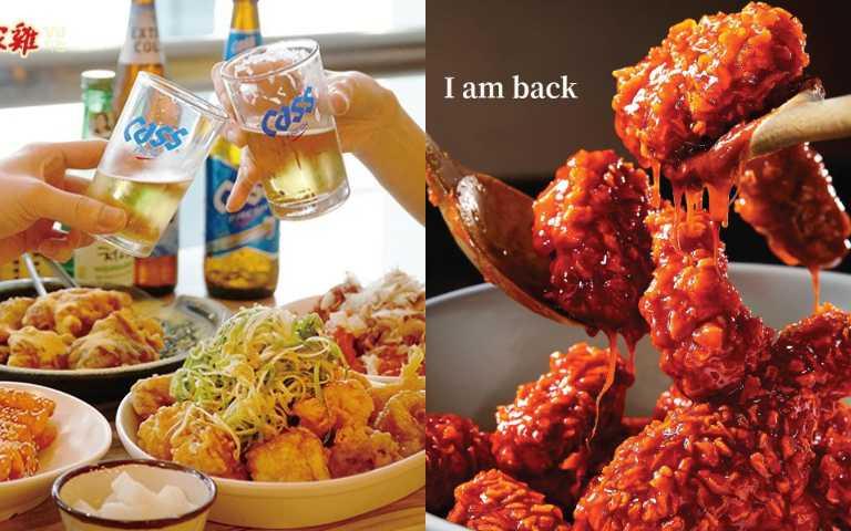 韓式炸雞配啤酒!疫情出不了國沒關係,雞加酒不藏私大推薦!