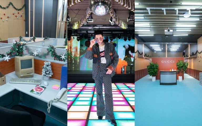 GUCCI辦復古耶誕趴!蕭敬騰熱唱復古版「阿飛的小蝴蝶」還把辦公室派對、溜冰場、DISCO舞廳通通搬進台北101