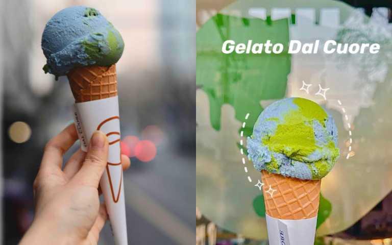 美翻!「地球冰淇淋」浩瀚大海和綠地,「燕麥奶+抹茶口味」好吃又好拍!