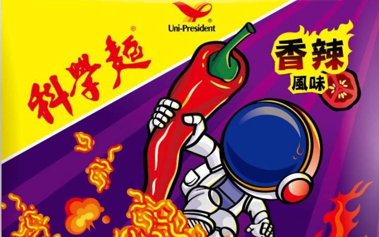 科學麵加入朝天椒啦!「國民零食」推出全新「香辣風味」,只有「這區」的7-11才有賣!