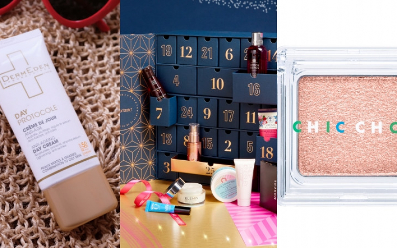 【星潮物】年底美妝禮物嚴選,不管是實用款或奢華款,這裡都找得到!