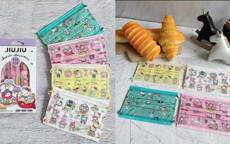 Hello Kitty粉還不買爆?4款「三麗鷗樂園口罩」讓你尖叫聲不斷!