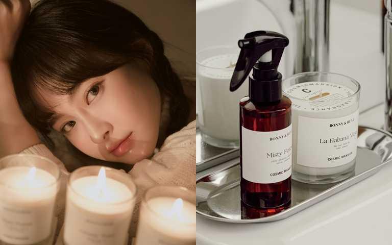 韓國女生的時髦房間裡原來都是這款香味!Bonny & Read攜手韓國文青系香氛品牌推出限定款,是男生最喜歡的女友香味!