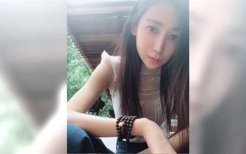 李榮浩求婚楊丞琳 前任女星陸瑤回應