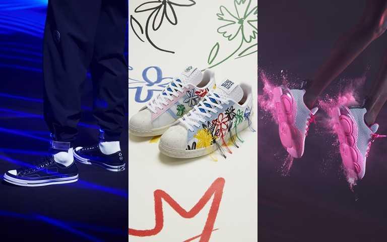 最時尚的情侶球鞋在這裡!潮流設計師攜手打造特色鞋款,情人節最好的禮物!