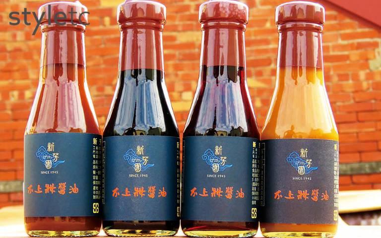 調出好滋味:「新芳園醬油」傳承三代,以傳統技術保留天然醬色!