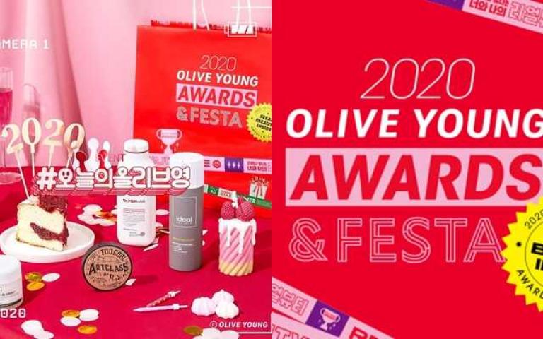 韓國必逛藥妝店oliveyoung公布2020熱賣美妝商品排行!想當美妝insider這些你都用過了嗎?