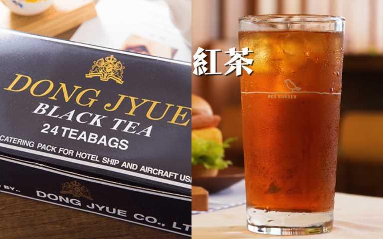 DIY自煮「摩斯紅茶」超簡單,材料在超市就買得到!