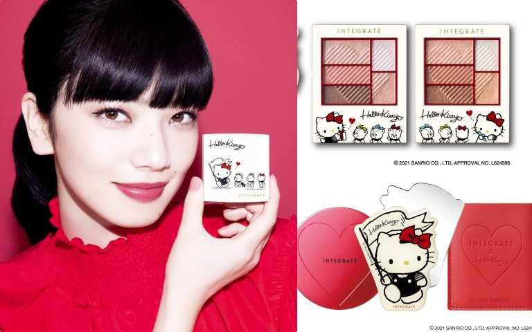 INTEGRATE X Hello Kitty限定聯名來了!超可愛超限量底妝+眼妝,小資女不傷荷包買整組!