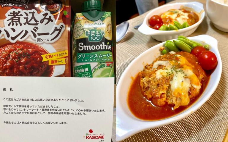 求職落選後收到安慰品!一開箱16萬人讚日本可果美太貼心