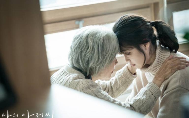 「幸福地活著,這就是報答」最喪韓劇《我的大叔》厭世人生金句,寫給生活無力的你!