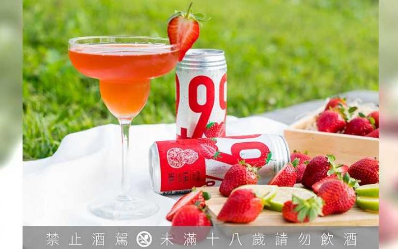 9.99%調酒啤酒第3彈 新鮮草莓「美莓大顆粒」翻完經典