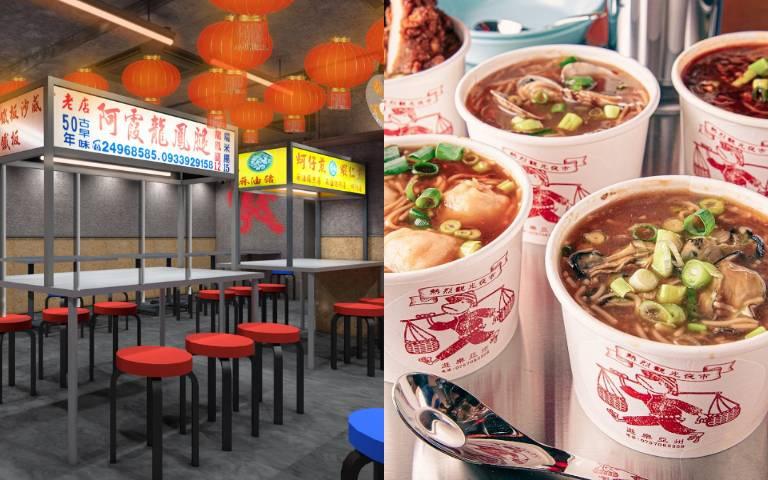 好想去台灣!京都首座「台灣夜市」登場,麵線、雞排、小籠包通通有!