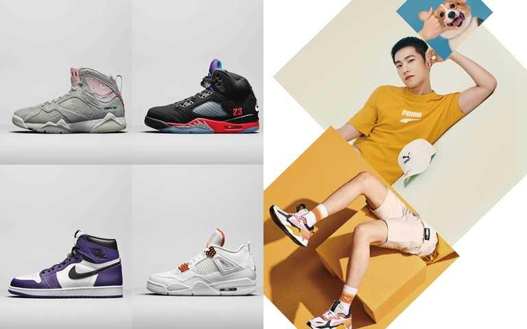 JORDAN復刻鞋款VS PUMA繽紛冰沙系 今年夏季必關注潮球鞋!