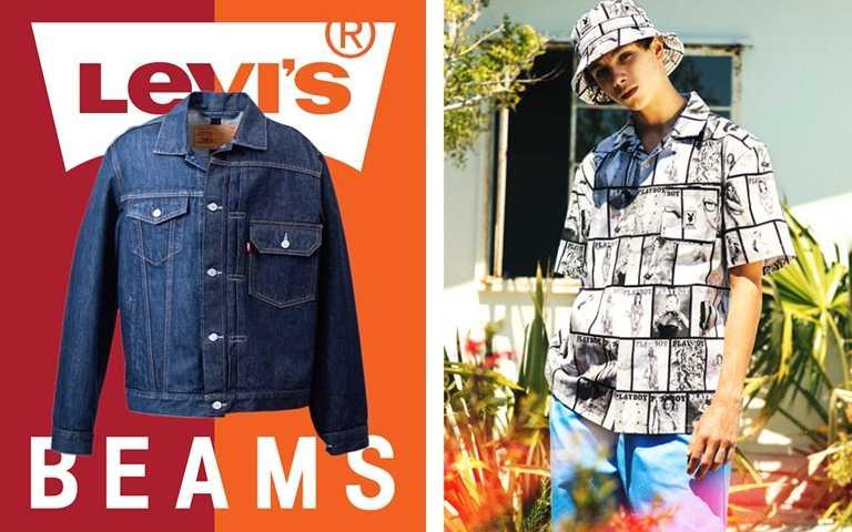 終於輪到日系潮男買單!LEVI'S x BEAMS、XLARGE x PLAYBOY雜誌聯名系列,大膽穿出拼接時尚!