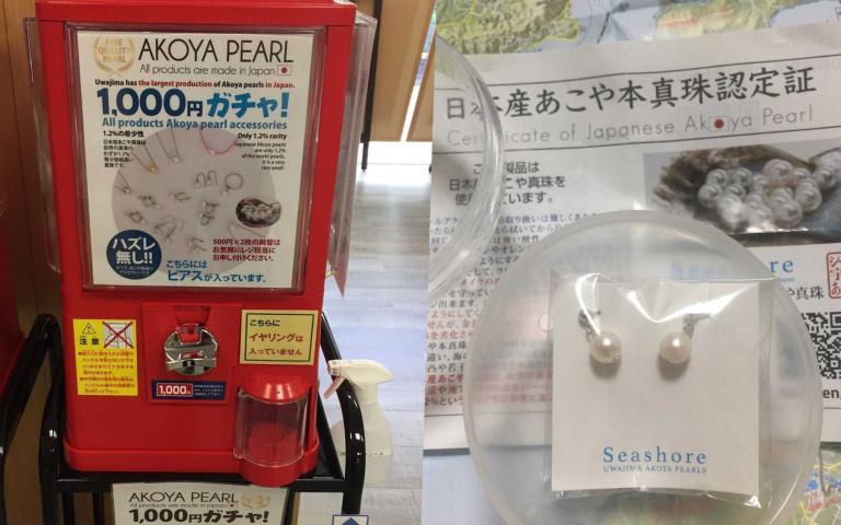 豪華扭蛋!居然只要1000日圓就能扭到附有證書與一年保固的珍珠飾品