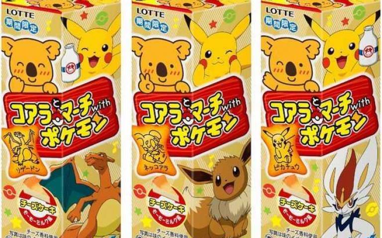 超人氣小熊餅乾攜手《寶可夢》!96種超Q圖案等你用胃來收服