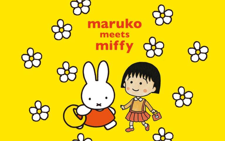 日荷跨國合作!櫻桃小丸子攜手米菲兔推出百種商品,粉絲們絕對不能錯過啦!
