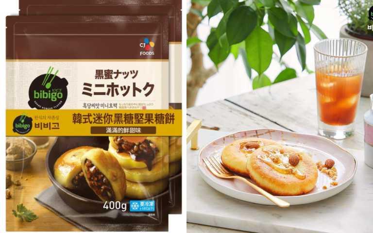 秒飛韓國!國民美食「黑糖糖餅」冷凍包,在好市多官網就買得到!