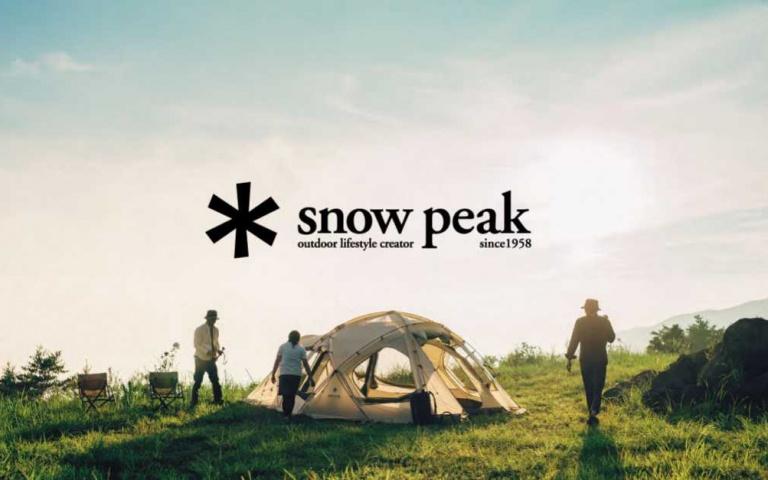 露營就是要用上高級品牌最享受!頂級露營指標品牌Snow Peak!