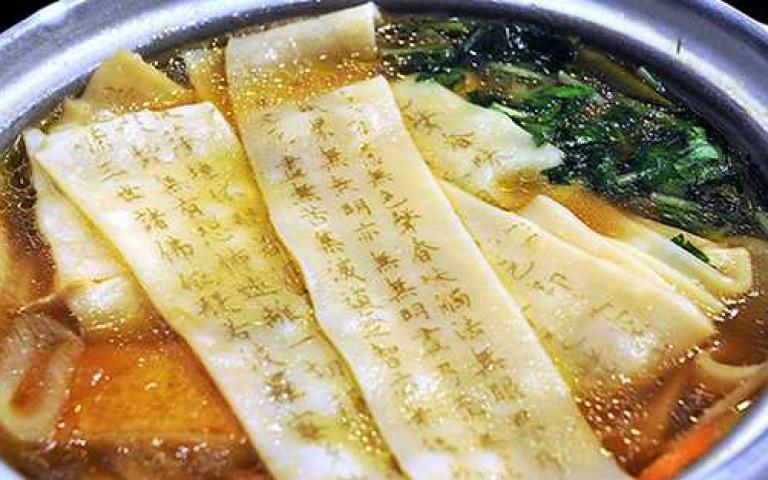罪孽深重必吃!日本麵館推「般若心經」烏龍麵,吃完法喜充滿、功德無量!