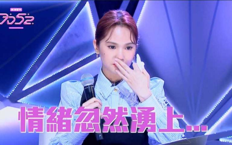楊丞琳突襲女團練習室 驗收成果淚崩嚇壞潘瑋柏