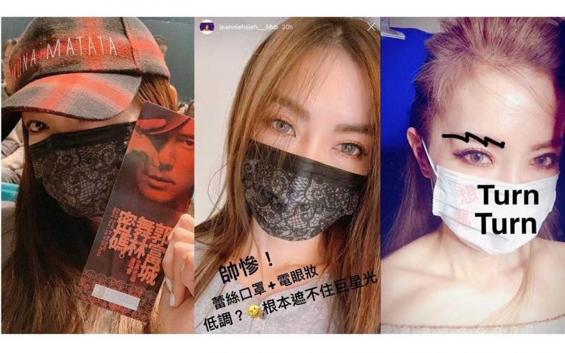 戴口罩眼妝就要學姐姐謝金燕這樣畫,簡直就是新一代『口罩女神』!