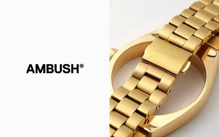 「國王的手錶」再掀起一陣話題~近年來火紅的AMBUSH!