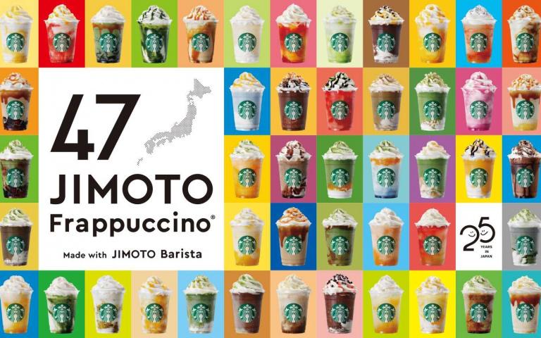 日本星巴克一次推47種「地方限定」星冰樂,長崎蛋糕、北海道玉米口味超特別!