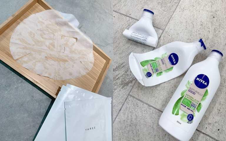 愛地球不是說說而已!可生物分解的有機面膜、回收更不佔空間的超柔軟減塑瓶身,選對保養品同時保護大自然!
