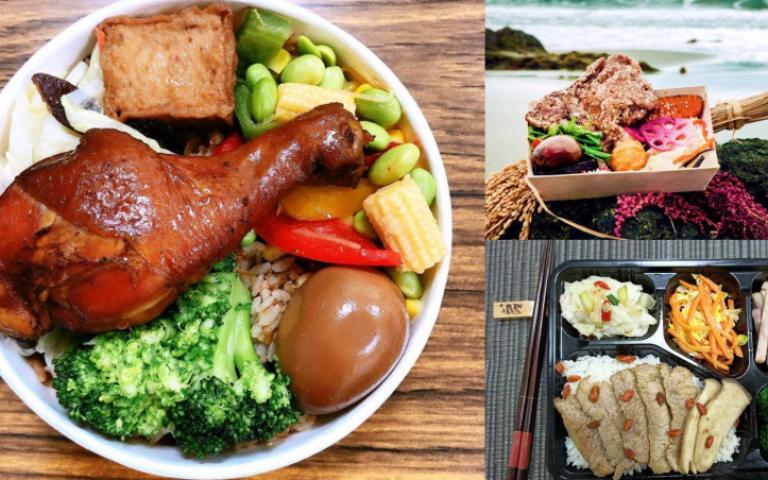 台鐵便當新口味曝光 紹興雞、松阪豬元氣便當 限量7款只賣一個月