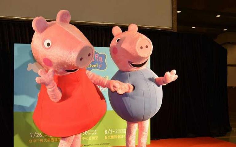 粉紅豬小妹全台巡演 導演要讓大小朋友都開心