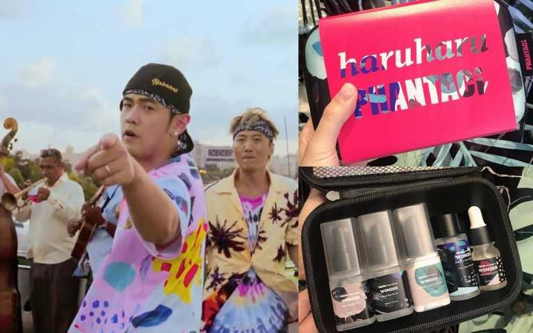 周董出保養品?攜手當家潮牌范特西,親研設計韓國品牌haruharu護膚旅行套組!