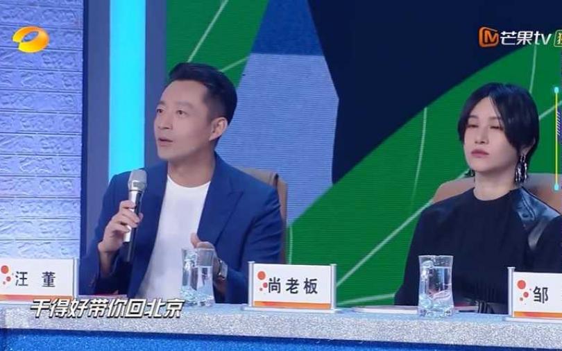 台灣年輕人太草莓? 汪小菲:幹得好帶你回北京