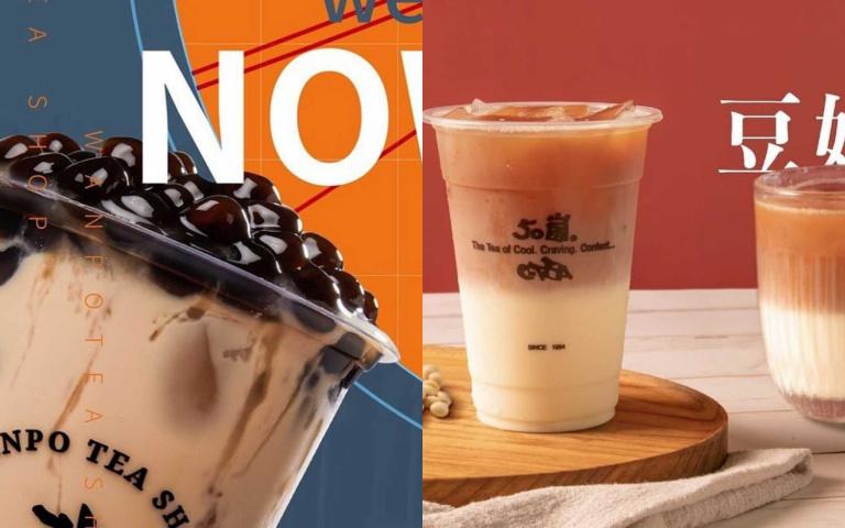 喝珍奶居然可以不發胖!來看看營養師推薦的五款健康手搖茶