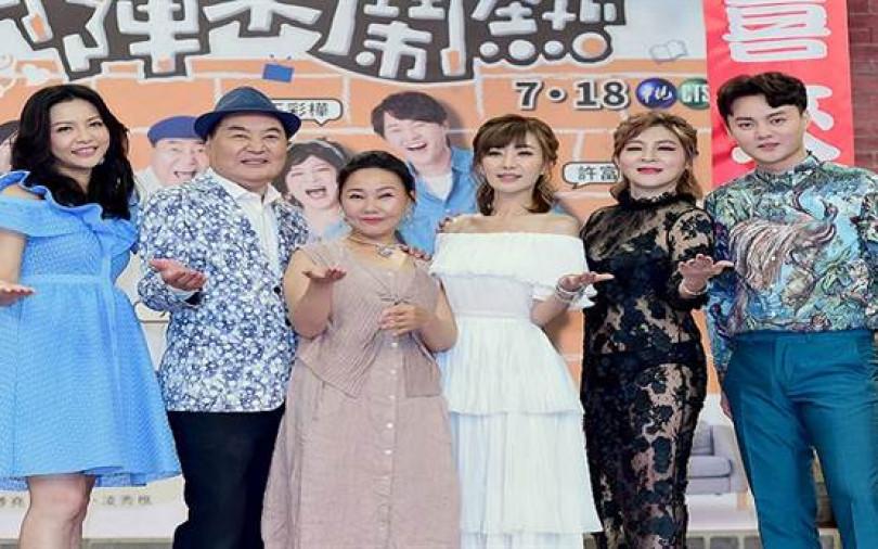 方駿、王彩樺合體《鬥陣來鬧熱 》 許富凱首拍戲胖5公斤