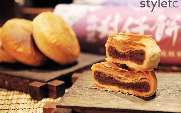 老字號餅店的故事:台東限定「福和成」封仔餅,傳說中的古早味!