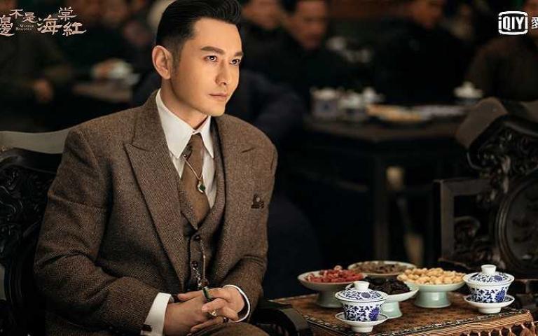 于正新戲《鬢邊不是海棠紅》開播 黃曉明詮釋霸道富商