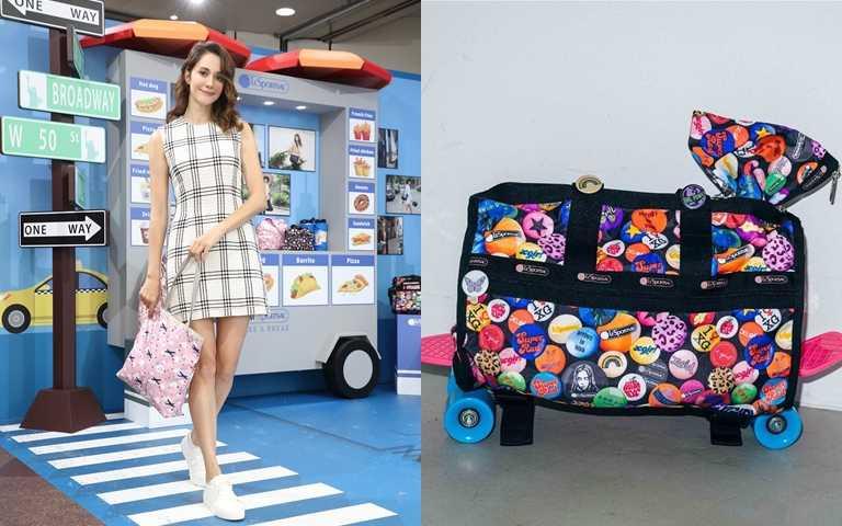 搭捷運就能到紐約!LeSportsac將紐約搬進台北東區  瑞莎興奮示範都會休閒風格
