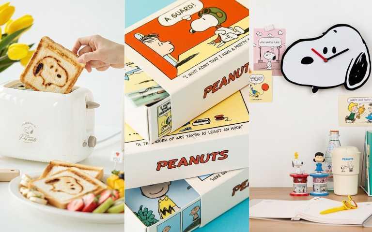 史努比控看過來!韓國推出一系列產品,讓你整天都被史努比包圍!