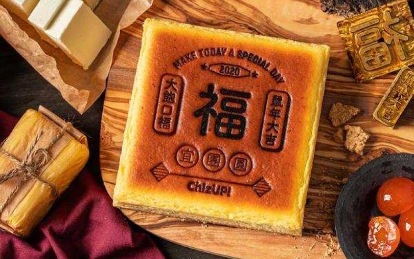 最潮伴手禮用烙的!客製化起司蛋糕、年輪蛋糕 用烙印傳達祝福心意