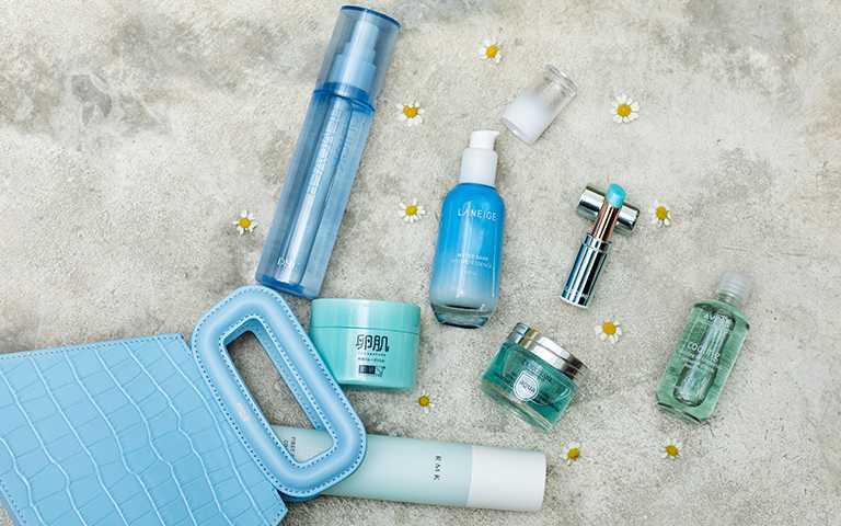 夏季「Baby Blue」清爽涼感色保養品,視覺就能降溫消暑