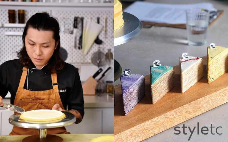 宅家甜點室!甜點師親授「經典千層蛋糕」食譜&作法大公開!