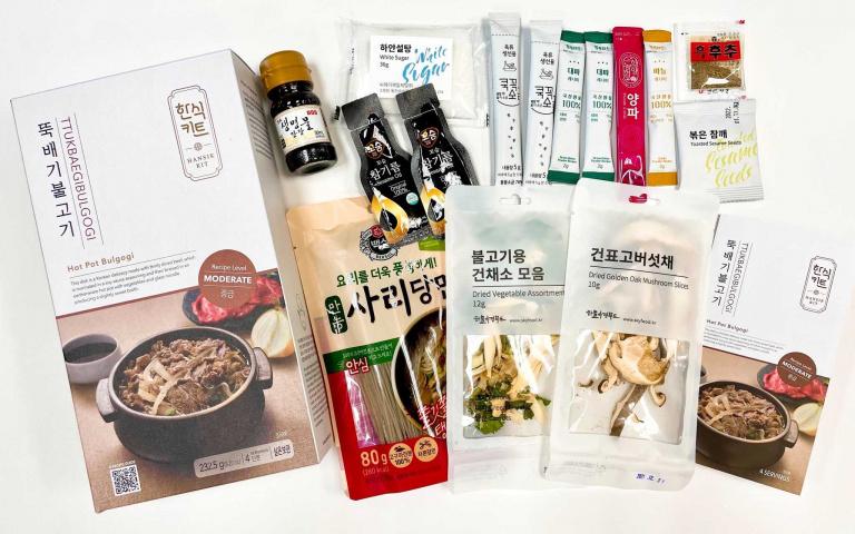 宅在家做料理 12道韓食料理、600份體驗組合包免費送