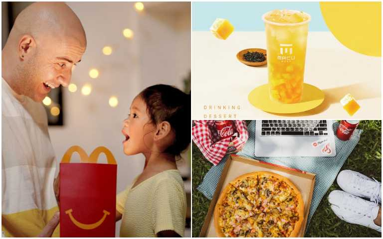 foodpanda「7月折扣碼」來囉!可不可、麻古茶坊7折優惠,麥當勞、肯德基折$50!
