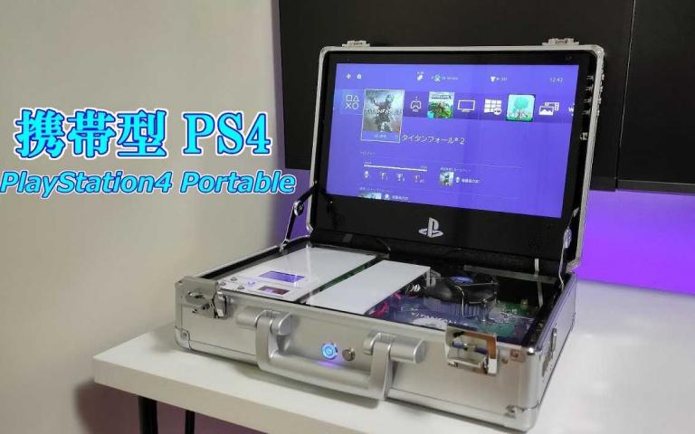想隨時隨地打電動?日本神高中生 DIY手提式「PS4」嚇呆一堆電玩迷!