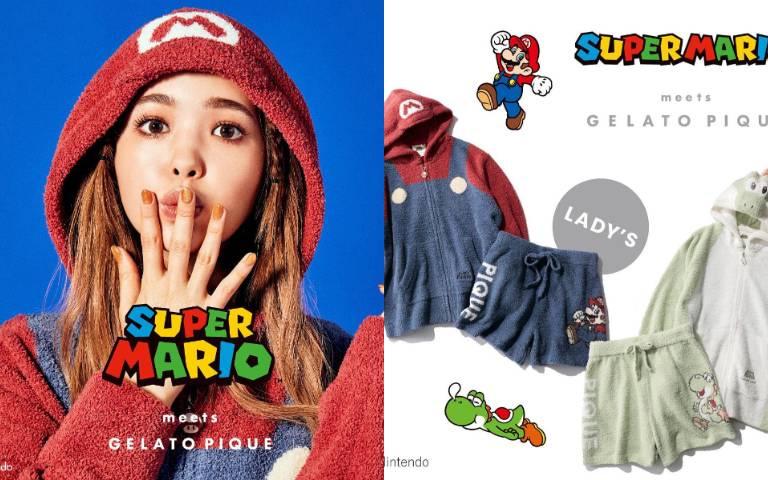 「gelato pique x 超級瑪利歐」聯名登場!超萌居家系列,大人小孩一起穿!