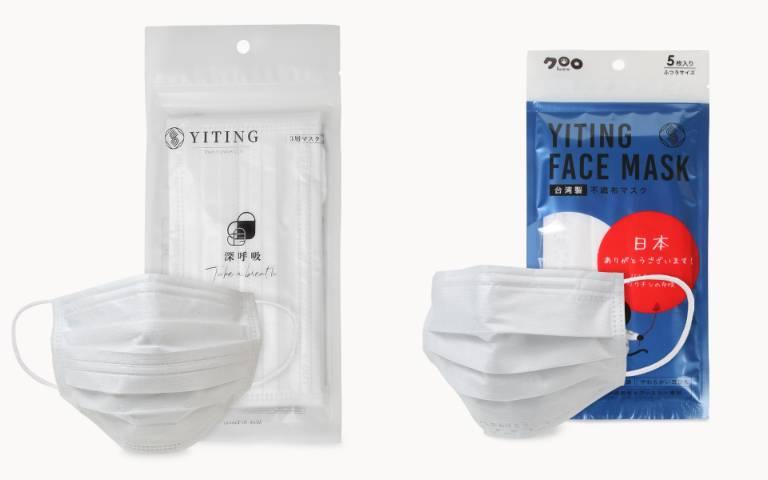 台日友好!「口罩國家隊」推公益款口罩,獨家專利「雙壓條」、日文鋼印為大家加油!