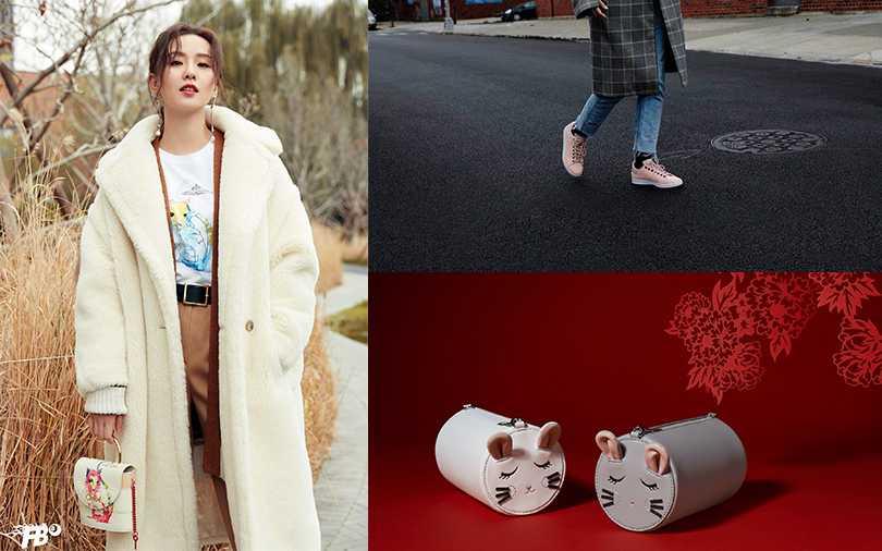 活力粉球鞋、塗鴉鼠C釦包、小老鼠零錢包,新年第一發超萌單品!